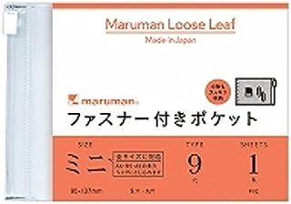 マルマン B7変形サイズ ファスナー付ポケット リーフ ミニ L487 『 2 冊 』