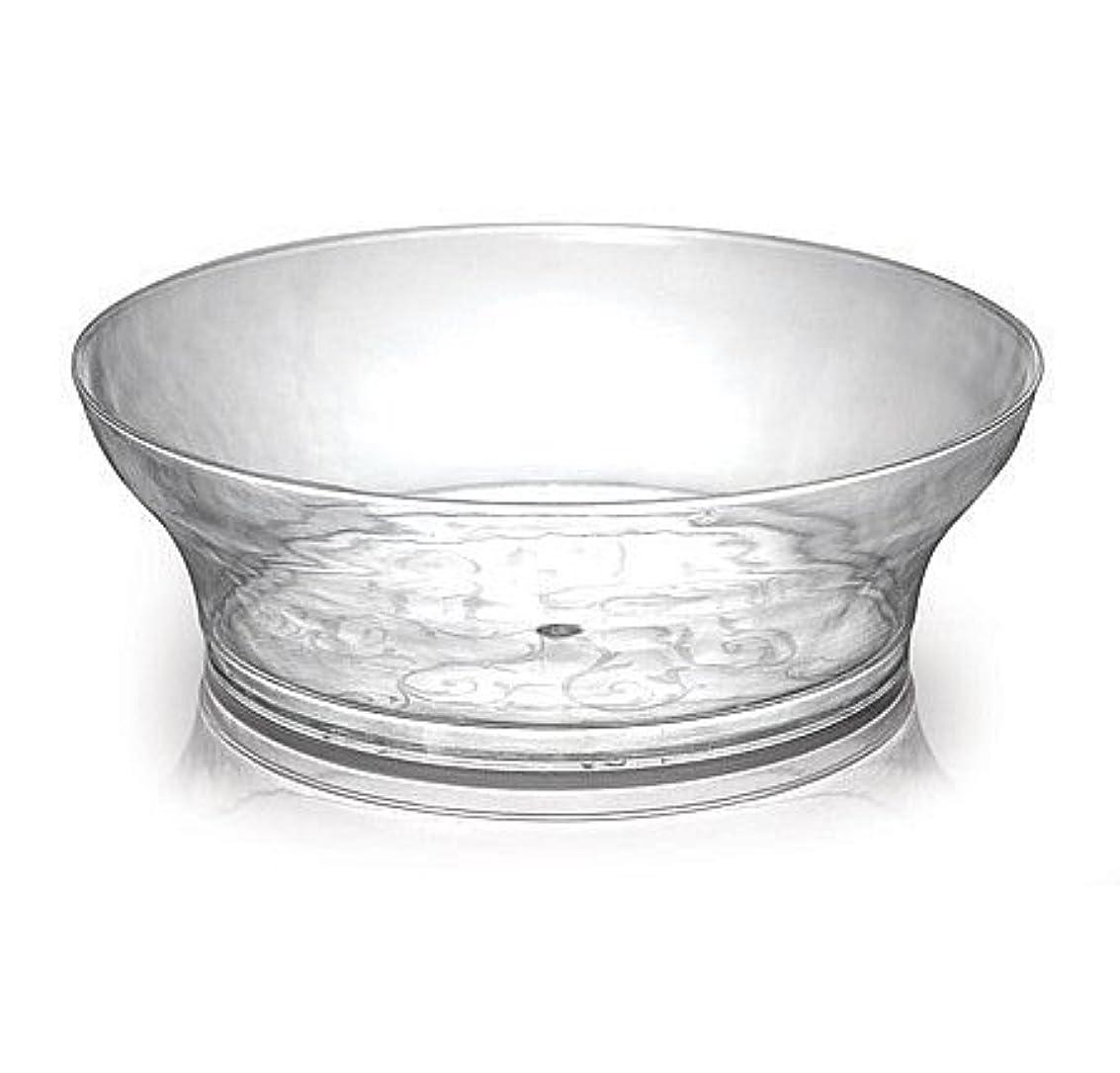 に渡ってもっと少なく軍隊Fineline Settings Savvi Serve Clear 300ml Plastic Bowl - 1 set - 240 pieces