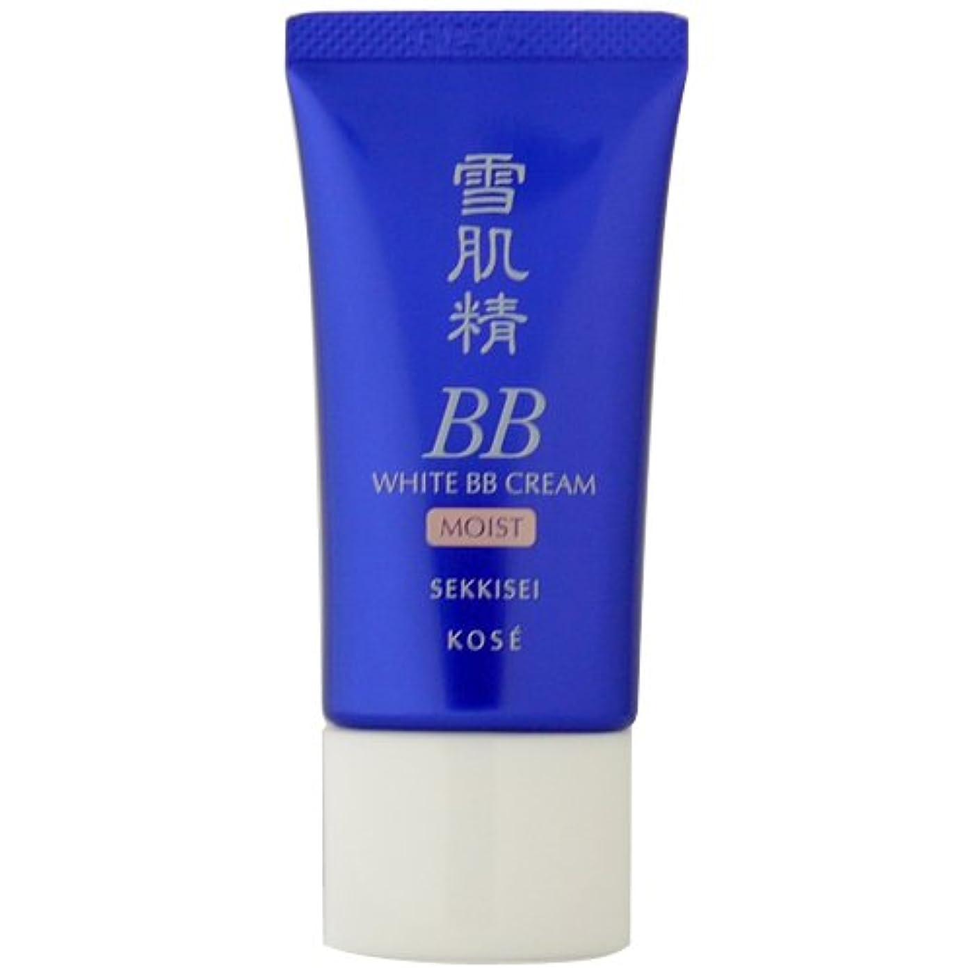 ホール上流の抑圧するコーセー 雪肌精 ホワイトBBクリーム SPF40 PA+++ 【02】