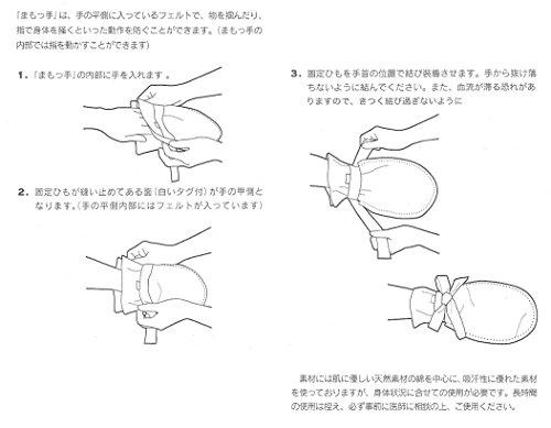 抑制手袋(まもっ手)チェック柄/0-3231-01