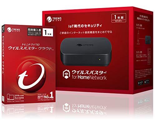 【旧商品】ウイルスバスター for Home Network 1年版 + ウイルスバスタークラウド 1年版 同時購入用 PKG