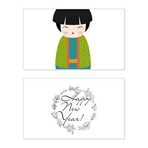 Groene Kimono Doll Art Japan Nieuwjaarskaart Herdenkingsbericht Zegen