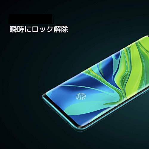 41kcOdp2P3L-GearBestで「OnePlus 7T」や「Xiaomi Mi Note 10」などがクーポンセールでお買い得![PR]