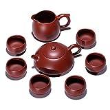 Getrichar Conjunto de té, Conjunto de té Simple Moderno portátil, Conjunto de té para el hogar, Oficina, Juego de té de Regalo de Negocio (Color : Red, Size : 8-Piece Set)