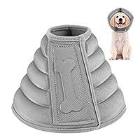 oenbopo 保護カラー コーンカラー 術後用 猫 犬用 かみ傷防止 ペット 回復保護つば 首輪