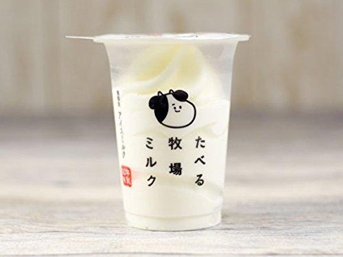 食べる牧場ミルク×5個