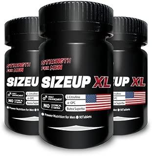 自信 増大サプリ SIZEUP XL(サイズアップエックスエル)(一番人気3本セット)+SIZE UP XLローション1本プレゼント(自信増大ローション)