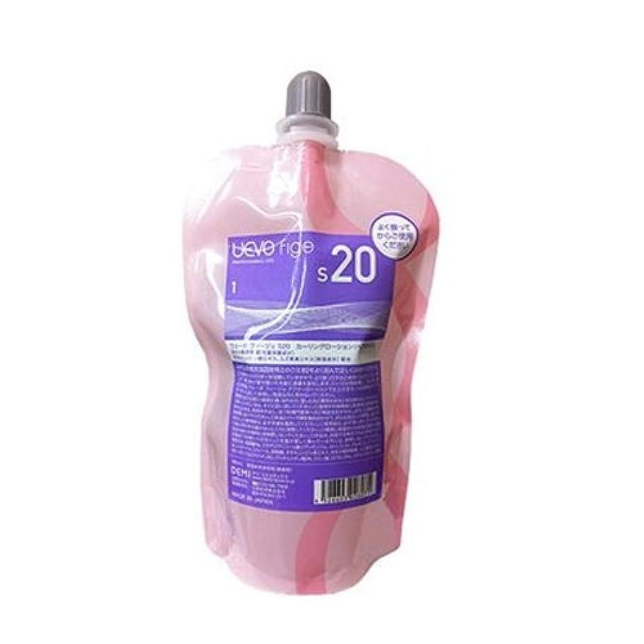 ボルト控えめな犯すデミ ウェーボ フィージェ S20 400ml(1剤)