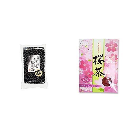 [2点セット] 国産 黒豆茶(200g)・桜茶(40g)
