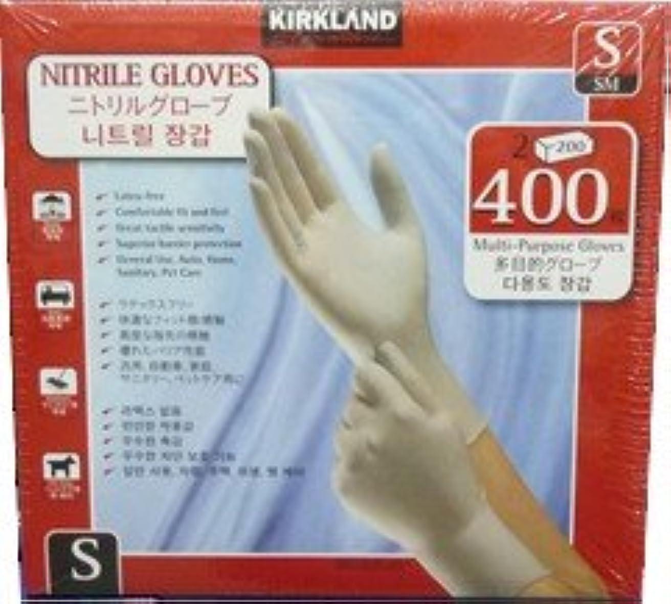 請負業者風親KIRKLAND カークランド ニトリルグローブ 手袋 Sサイズ 200枚×2箱