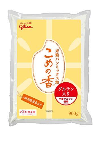 グリコ栄養食品こめの香米粉パン用ミックス粉グルテン入り1.8kg(900g×2袋)
