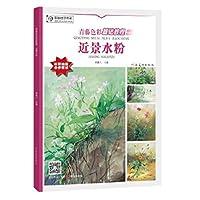 青藤色彩基础教程·近景水粉