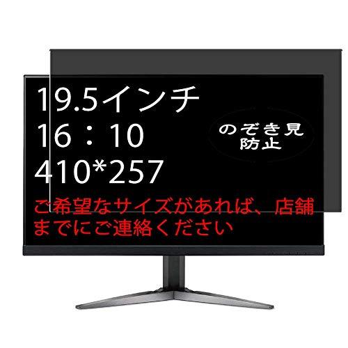 """VacFun Antiespias Protector de Pantalla, compatible con 19.5"""" 16:10 (1280x800/1440x900/1680x1050/1920x1200/2560x1600) Tablet Laptop Monitor, Screen Protector (Not Cristal Templado Funda Carcasa)"""