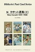 BiblioArt Post Card Series M.カサット選集(2) 6枚セット(解説付き)