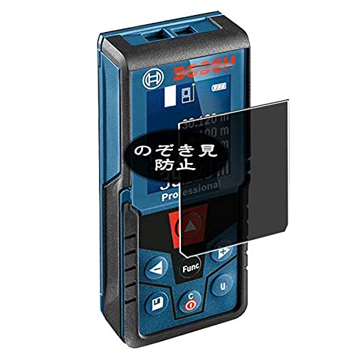 VacFun Anti Espia Protector de Pantalla, compatible con BOSCH GLM400 GLM 400, Screen Protector Filtro de Privacidad Protectora(Not Cristal Templado) NEW Version