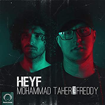 Heyf (feat. Freddy)
