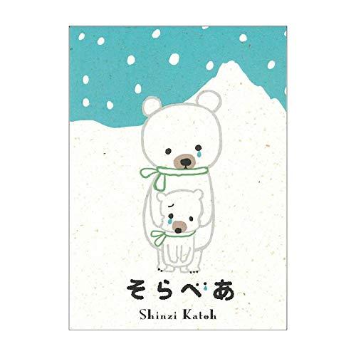 バナナペーパーポストカード Sorabear snow bp-pc-10013 ×5個セット