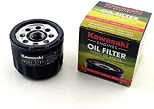 Cub Cadet KM-49065-7007 Filter-Engine Oil