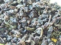 台湾産 GABA 烏龍茶(ギャバ烏龍茶) 100g