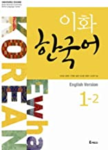 ewha korean english version