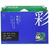 FUJIFILM 写真用紙 画彩 光沢 厚手 L 400枚 WPL400PRM
