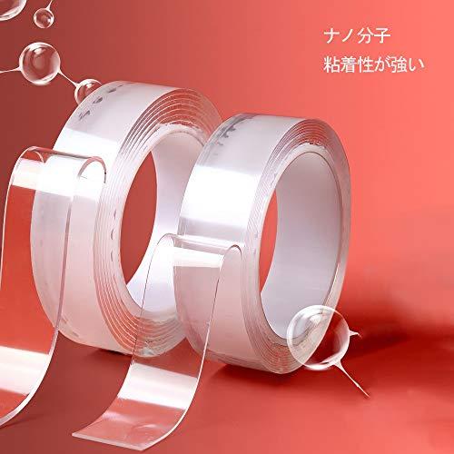 両面テープ 魔法のテープ 魔法両面テープ ナノテープ ナノマジックテープ 魔法テープ 魔法の両面テープ 超強力魔法テープ マジックテープ強力 マジックテープ 両面テープ超強力はがせる 両面テープ はがせる両面テープ 多用途 屋内 屋外 車輛用 両面テープは