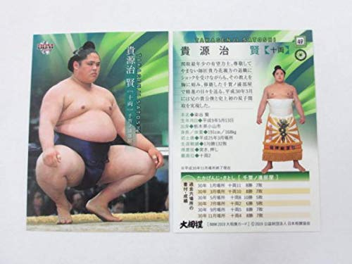 BBM2019 大相撲■レギュラーカード■49/貴源治 賢/十両