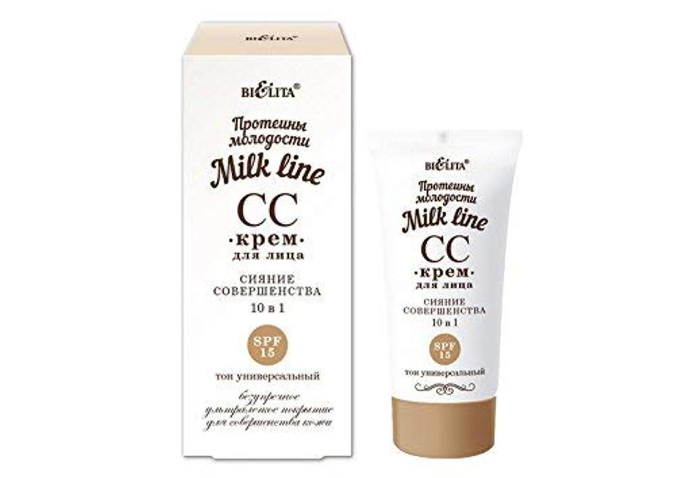 おしゃれな見ました人差し指CC Cream,based on goat's milk Total Effects Tone Correcting Moisturizer with Sunscreen, Light to Medium 10 effects in 1 tube of SPF 15