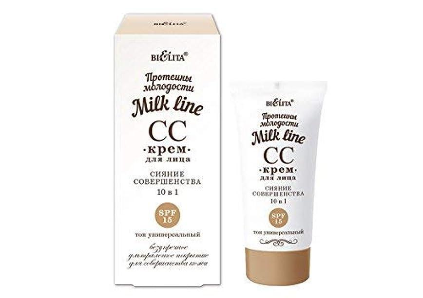 量でスキッパー毎日CC Cream,based on goat's milk Total Effects Tone Correcting Moisturizer with Sunscreen, Light to Medium 10 effects in 1 tube of SPF 15