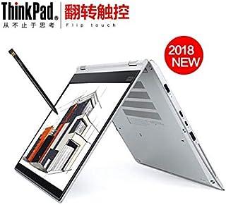 联想ThinkPad S1 2018(0GCD)13.3英寸翻转轻薄碳纤维手写本(i7-8550U 8G 256GSSD 背光键盘 FHD)银色 送包鼠标 bresser望远镜