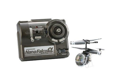 Infrared Helicopter NANO-FALCON?? nano Falcon alpha