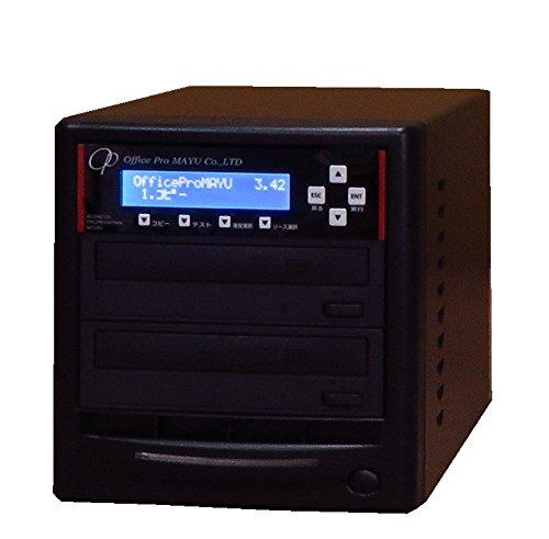 DVDデュプリケーター 1:1 業務用 ビジネスPRO 日本語表示(漢字) DVD/CD コピー機