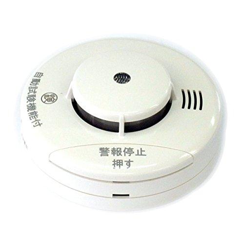 ニッタン けむタンちゃん 火災警報器 煙式 音声警報 KRH-1B 白
