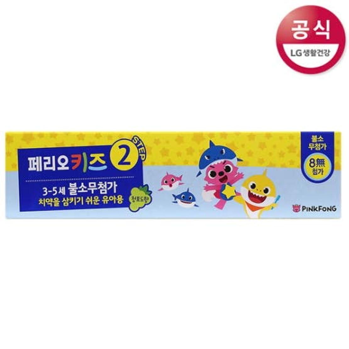 差別化する人生を作るただ[LG HnB] Pero Kids Step 2 Toothpaste / ペリオ子供ステップ2歯磨き粉 75gx1個(海外直送品)