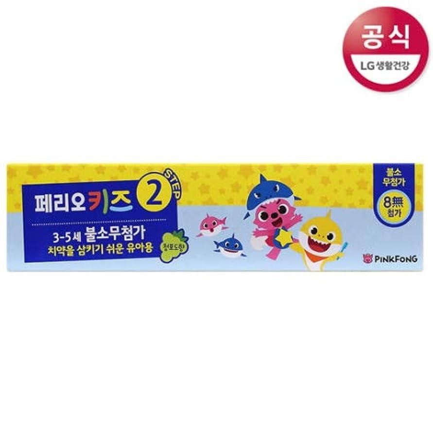 隙間不均一お風呂を持っている[LG HnB] Pero Kids Step 2 Toothpaste / ペリオ子供ステップ2歯磨き粉 75gx1個(海外直送品)
