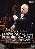 ノイマン/ドヴォルザーク:交響曲第9番≪新世界より≫-「新世界」初演100年記念コン...[DVD]