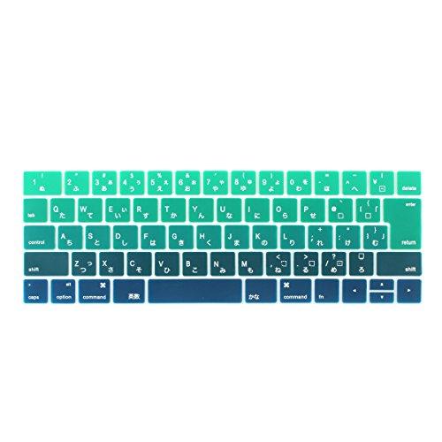 MacBook Pro 13 15 (2016 2017 2018 2019)キーボードカバー、New MacBook Pro Retina 13.3 15.4 インチ Touch Bar搭載モデル キーボードカバー 防塵カバー JIS日本語配列キースキン 防水シリコン材料(対応モデル:A1706/A1707) (グラデグリーン)