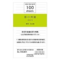 ミニサイズ 6穴リフィール 厚口用紙 横罫ノート100シート 110-2011