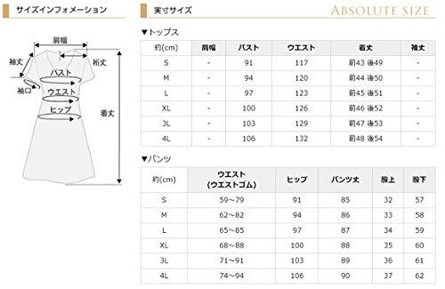 プールヴーセットアップパンツドレスお呼ばれ女子会レディース(3L,ネイビー)ドレス
