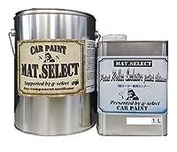 g-select 自動車塗装用1液ウレタン艶消塗料 「MAT.SELECT」 冬型ローラー用シンナー付レトロカラー 【R-1】ビンテージグリーン3Kg缶&シンナー1Lセット