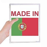 ポルトガルの国が好きで 硬質プラスチックルーズリーフノートノート