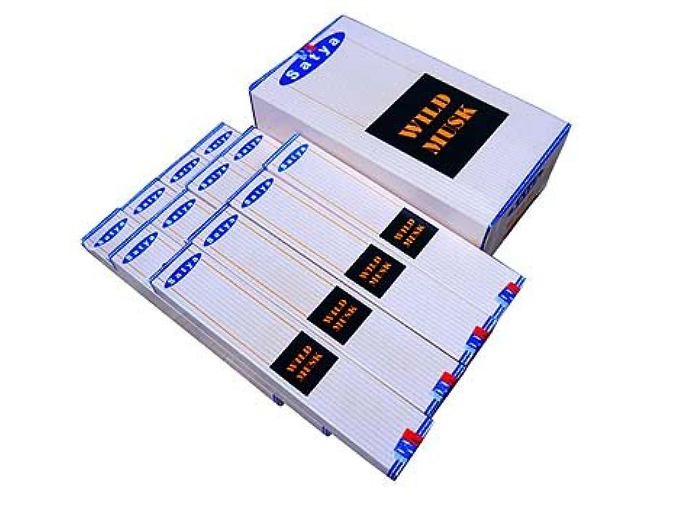 相手学士急速なSATYA(サチャ) ワイルドムスク香 スティック WILDMUSK 12箱セット