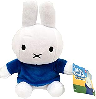 miffy's adventures big and small toys