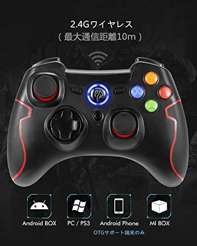 EasySMXESM-90132.4GHz無線ゲームパッド振動連射設定PS3/WindowsPC/Androidディバイスに対応(ブラック+レッド)