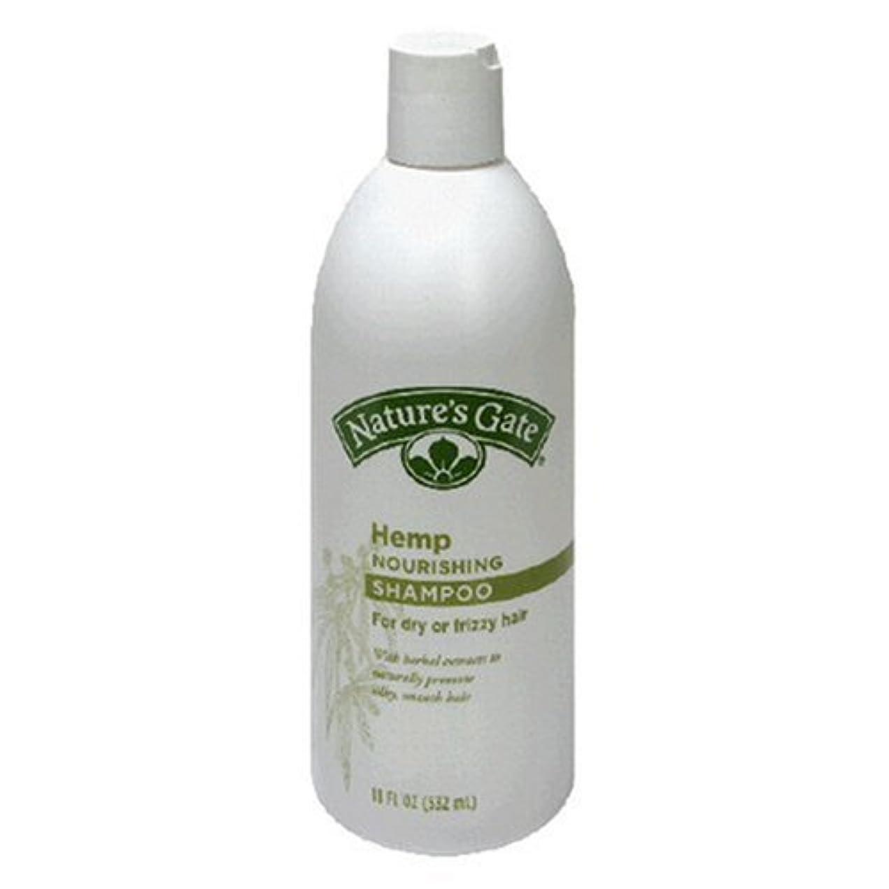 不名誉ジョイント虐殺Nature's Gate Rainwater Shampoo Hemp 532 ml (並行輸入品)
