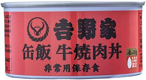 吉野家 [缶飯牛焼肉丼6缶セット/吉野家オリジナルギフトダンボール版]非常食 保存食 防災食 缶詰 /常温便