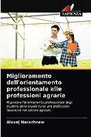 Miglioramento dell'orientamento professionale alle professioni agrarie