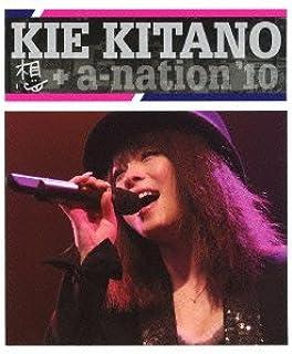 想 + a-nation'10 (初回生産限定)  (Blu-ray Disc)