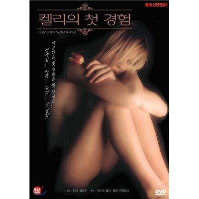 Kelly First Nudist Retreat (2003) Alle Region