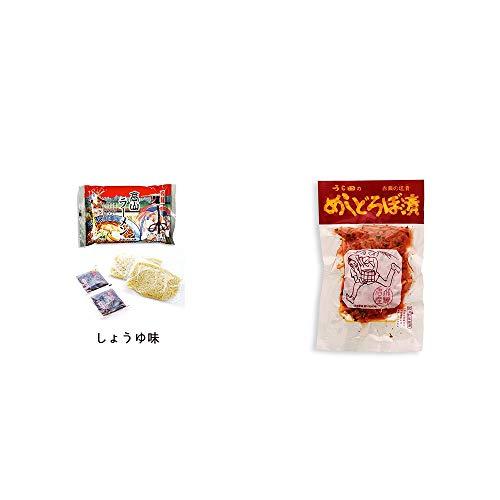 [2点セット] 飛騨高山ラーメン[生麺・スープ付 (しょうゆ味)]・うら田 めしどろぼ漬(180g)